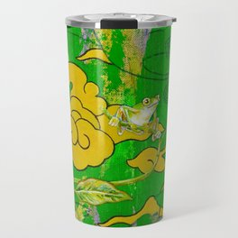 Going Courting Travel Mug