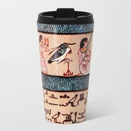 Art of Ancient Egypt Travel Mug