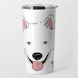 American Eskimo Face Travel Mug