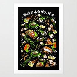 I Love Japanese Foods! Art Print