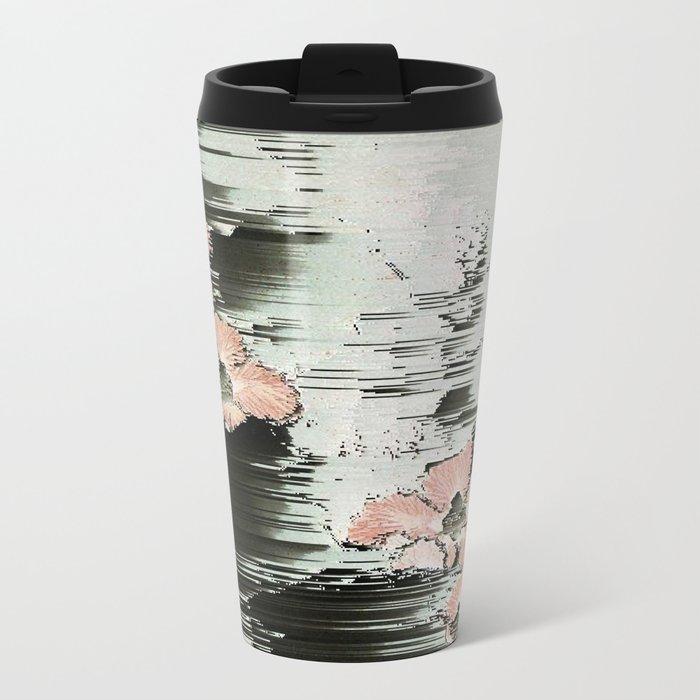 Wind Metal Travel Mug