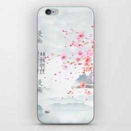 Sakura Blossoms and Kanji iPhone Skin