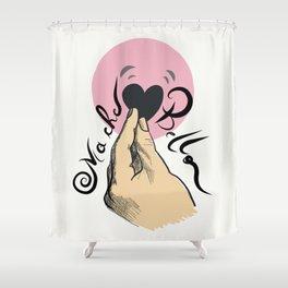 Ma che bello Shower Curtain