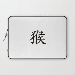 Chinese zodiac sign Monkey Laptop Sleeve