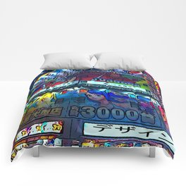 Tokyo 1 by whacky Comforters