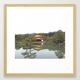 Kinkaku-ji Kyoto Framed Art Print