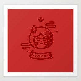 Toyo Art Print