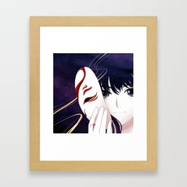Two Face Framed Art Print