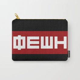 FASHION BLACK Carry-All Pouch