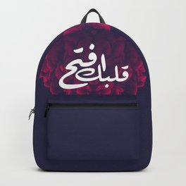 Open you Heart in Arabicy Backpack