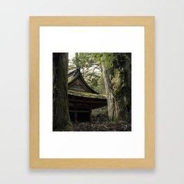 Shrine in Okunoin cemetery of Koyasan, Japan 001 Framed Art Print