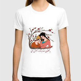 Saadi T-shirt