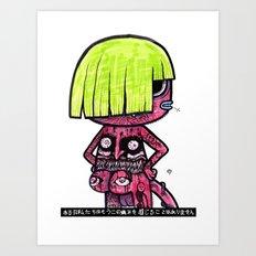 CUTIE CREEP Art Print