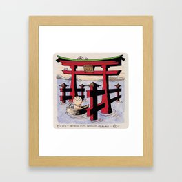 Shrine Gate Framed Art Print