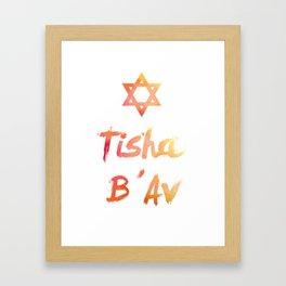 Tisha B'Av - found the way to survive Framed Art Print