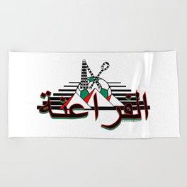 Egypt The Pharaohs الفراعنة (El Phara'ena) ~Group A~ Beach Towel