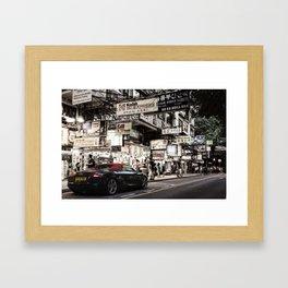 Audi R8 on the Streets of HKG Framed Art Print