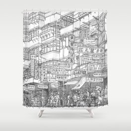 Hong Kong. Kowloon Walled City Shower Curtain
