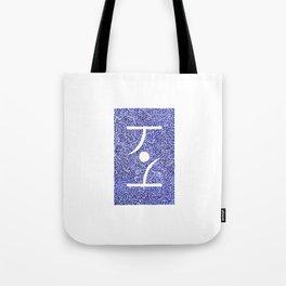 Blue Tao Tote Bag