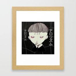 Et Guy Framed Art Print