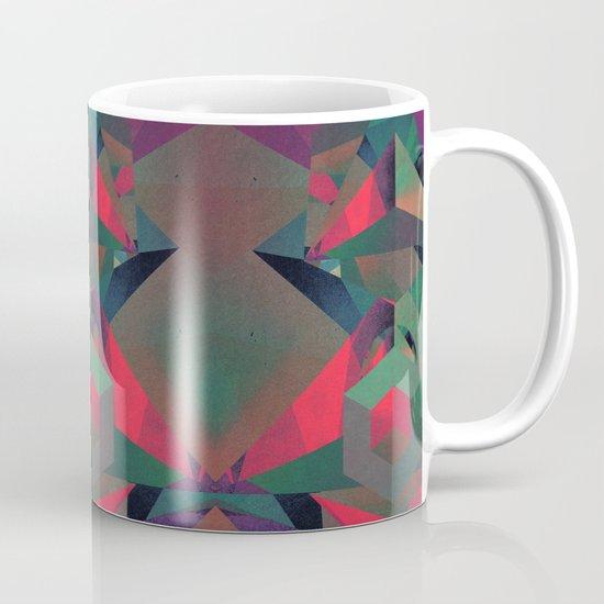 aryx Mug