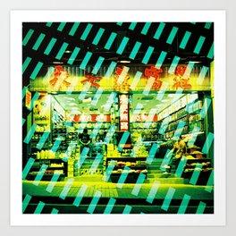 Layers (2) Art Print