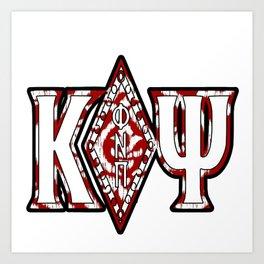 Kappa Alpha Psi Diamond Classic Design Art Print