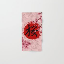 Blooming Sakura branches and red Sun Hand & Bath Towel
