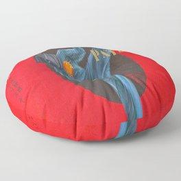 The Vantasner Danger Meridian Floor Pillow