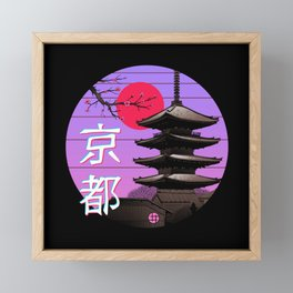 Kyoto Wave Framed Mini Art Print