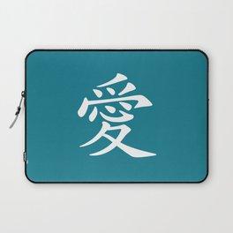 Blue Teal and White Love Kanji Symbol Laptop Sleeve