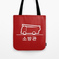 korea Tote Bags featuring Keep Clear - Korea by Crazy Thoom