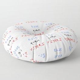 motto of north carolina – esse quam videri Floor Pillow