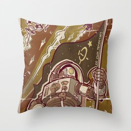 Kosmonavt Kedr Throw Pillow