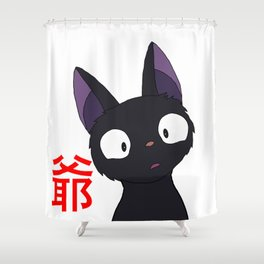 Jiji Shower Curtain