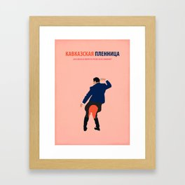 Kidnapping Caucasian Styla Framed Art Print