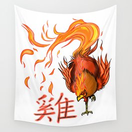Fire Rooster - Lunar New Year 2017 Wall Tapestry