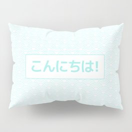 Konnichiwa, Japan! Pillow Sham