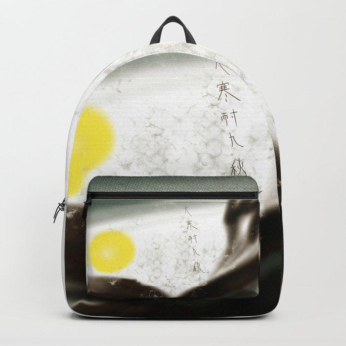 Deep Autumn, Cold, & Moon Backpack