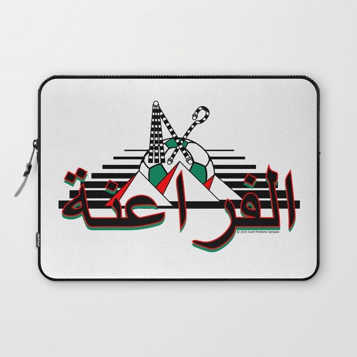 Egypt The Pharaohs الفراعنة (El Phara'ena) ~Group A~ Laptop Sleeve