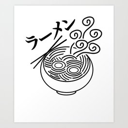 Kawaii Ramen Japan Manga Otaku Cosplay Gift Art Print