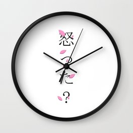 Okotta? (怒った?) = Are you angry? in Japanese traditional horizontal writing style all hiragana in wh Wall Clock