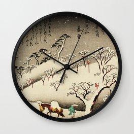 Lingering Snow at Asukayama Japan Wall Clock