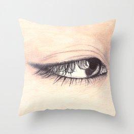 Araki Throw Pillow
