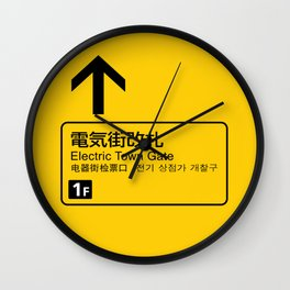 Electric Town Gate Rail Sign, Japan - Illustration Wall Clock