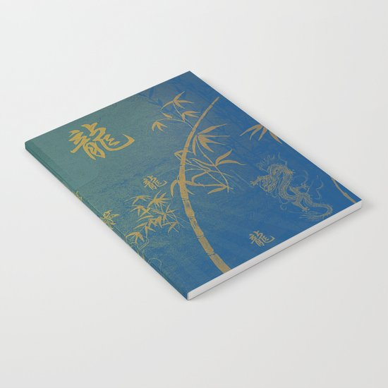 Legend Of The Dragon Notebook