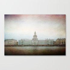 Kunstkamera Canvas Print