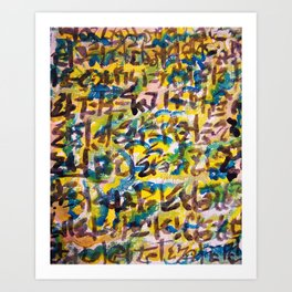 TIBETAN ON BRAILLE Art Print