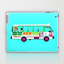 BUS (Colorway B) Laptop & iPad Skin