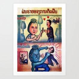 The Opium Eater Art Print